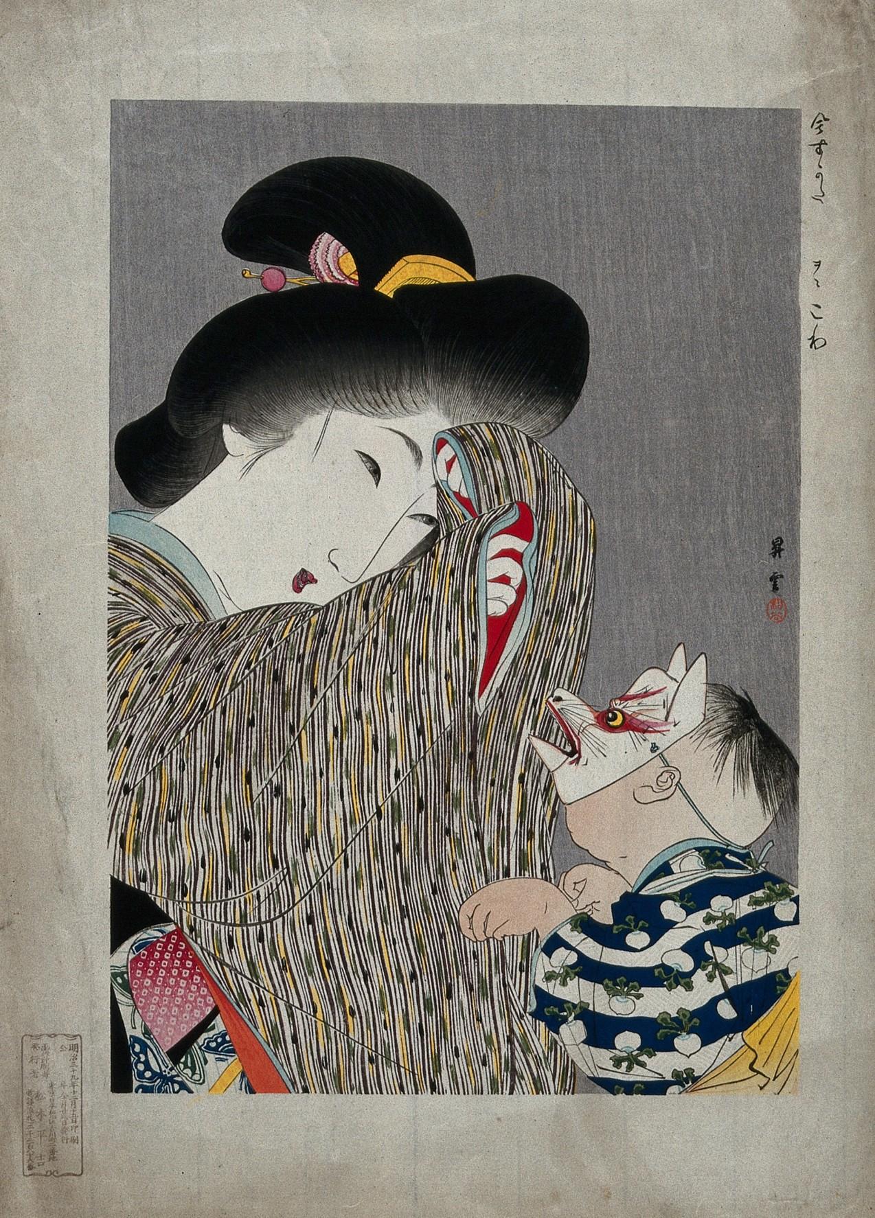 A colour woodcut by Yamamoto Shōun, 1906